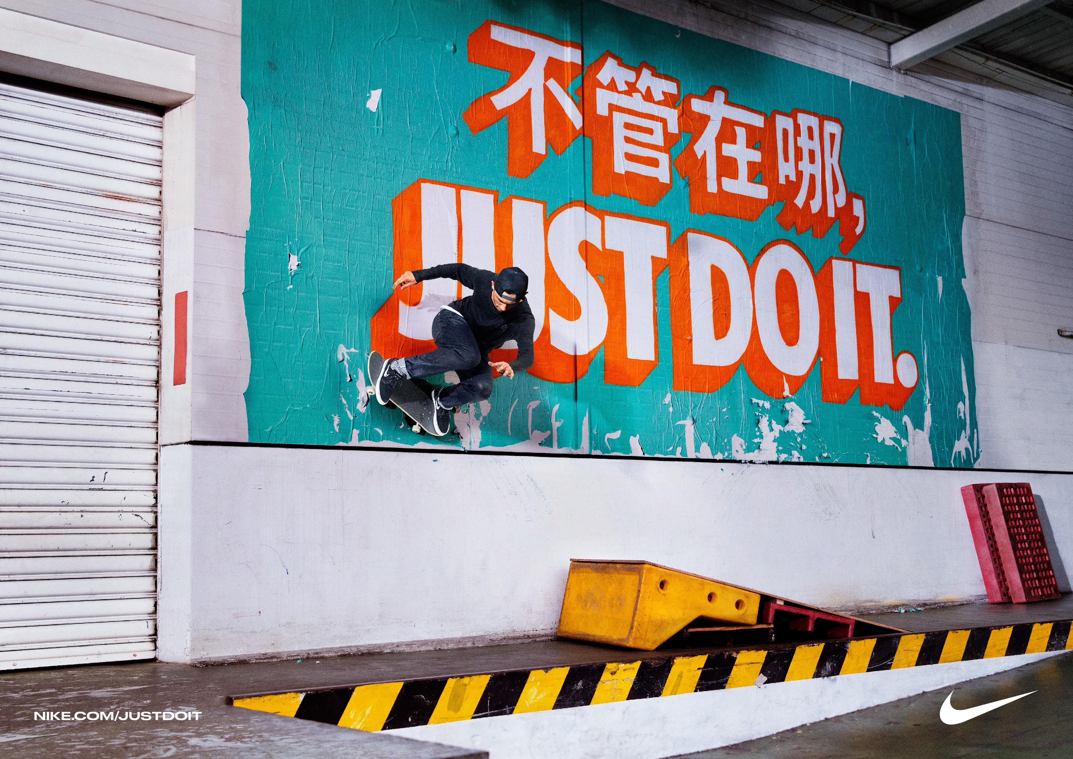 Patrick Rockwell Nike Jdi China 2016 Patrick Rockwell